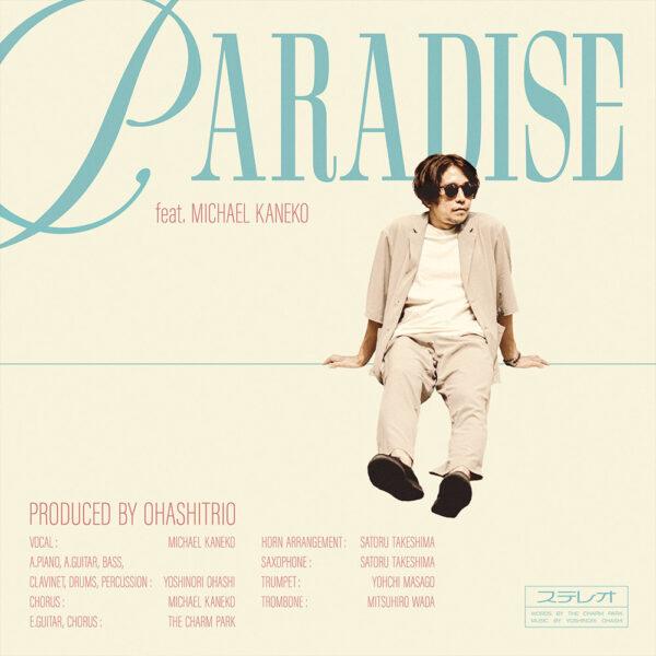 Paradise (feat. Michael Kaneko)